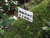 1707016極楽寺 (77)