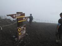 170820富士山 (281)