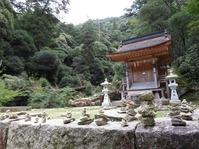 170918宮島弥山 (12)