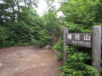 170611大野自然観察の森 (64)