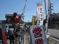170604江田島術科学校 (51)