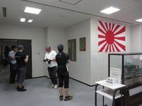 170604江田島術科学校 (24)