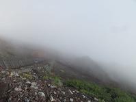 170820富士山 (264)