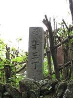 170702極楽寺 (75)