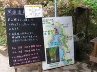 170910三段峡 (77)