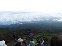 170820富士山 (110)