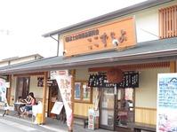 170820富士山 (359)