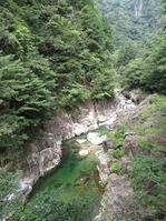 170910三段峡 (60)