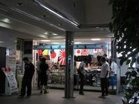 170604江田島術科学校 (10)