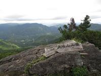 170811大峯山 (31)