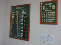 170604江田島術科学校 (21)