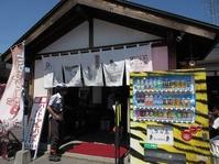 170604江田島術科学校 (53)
