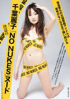 【社会】「日本人を殺せ」は差別発言ではないと断言した政治団体「しばき隊(C.R.A.C.)」の上瀧浩子弁護士に非難続出★10 [転載禁止]©2ch.net YouTube動画>22本 ->画像>237枚