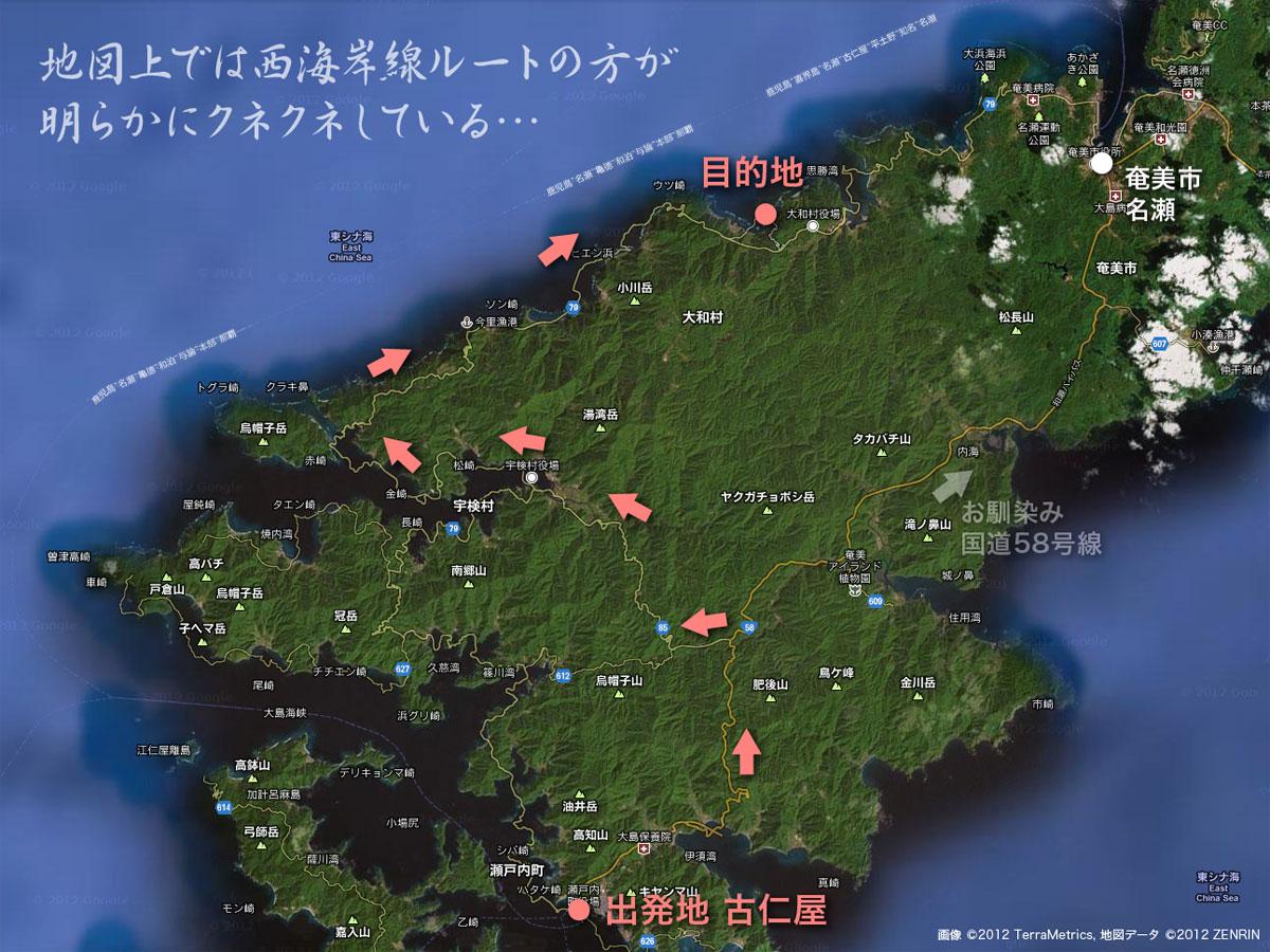 奄美ハナハナウエストまでのルート