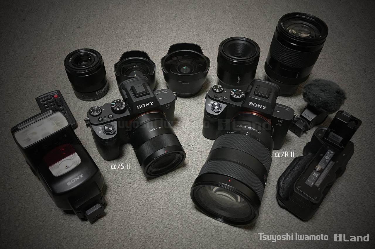 ソニー Sony α7S II(左)と、ソニー Sony α7R II。その他レンズ群