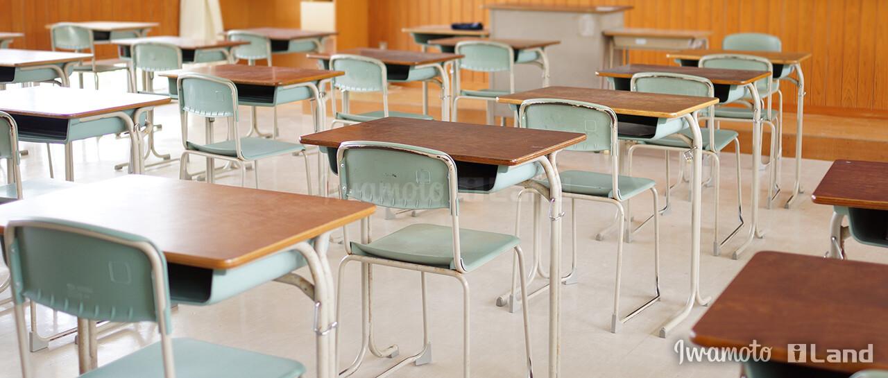 教室のイメージ シネスコサイズ