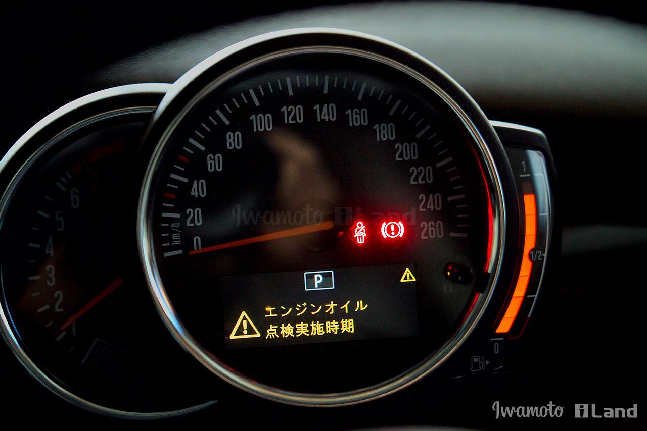 タコメーターディスプレイ エンジンオイル点検実施時期