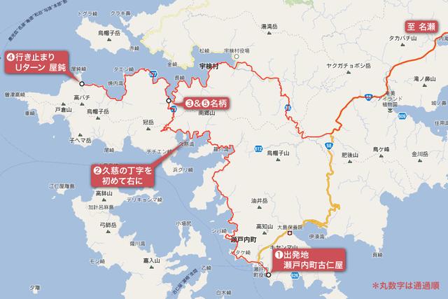 屋鈍への地図