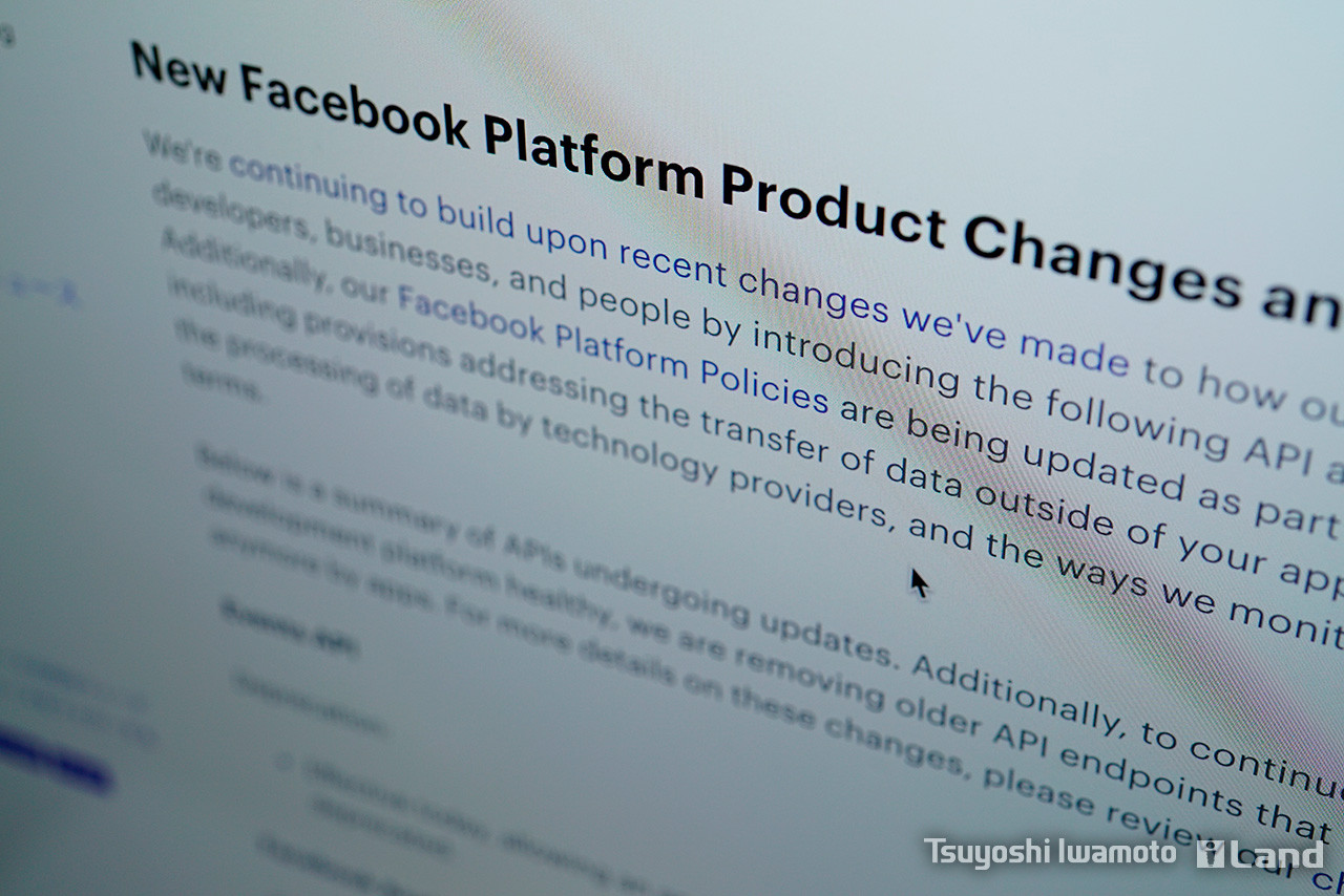 New Facebook Platform Product Changes and Policy Updates