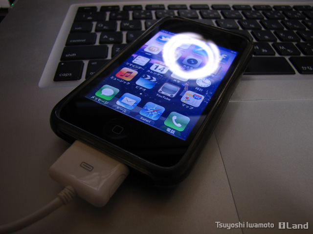 iPhone OSが、iOS 5に