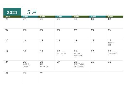 果実収穫日カレンダー2021年5月28日_02