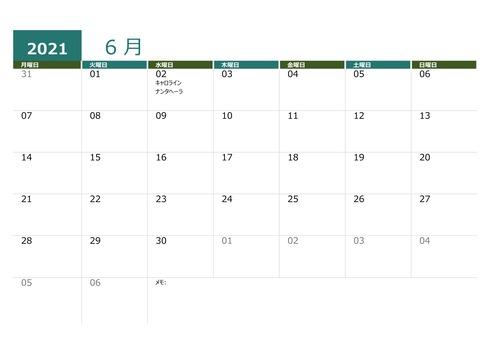 果実収穫日カレンダー2021年6月2日