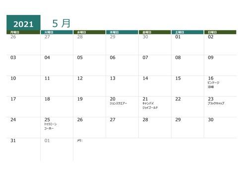 果実収穫日カレンダー2021年5月25日