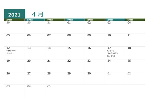植物開花日カレンダー2021年4月17日