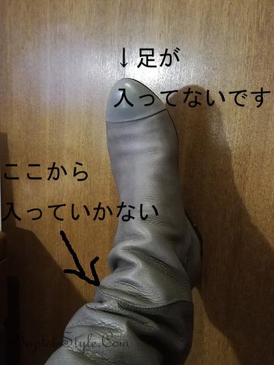 靴下01 - コピー