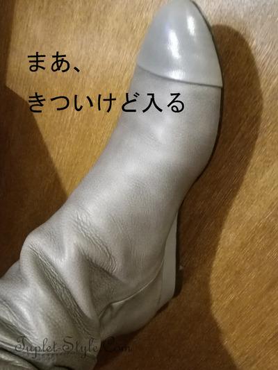 靴下04 - コピー