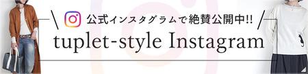 instagraminfo_banner