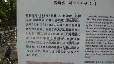 P1280434_resize1