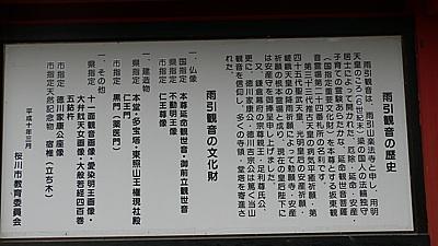 3f572bc1.jpg