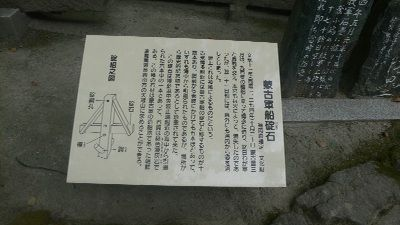 P1280435_resize1