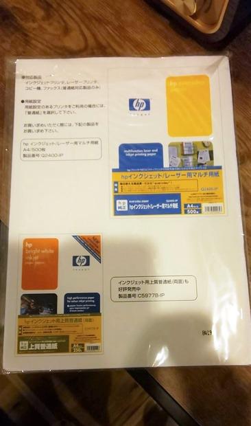 DSC_2090 (2)