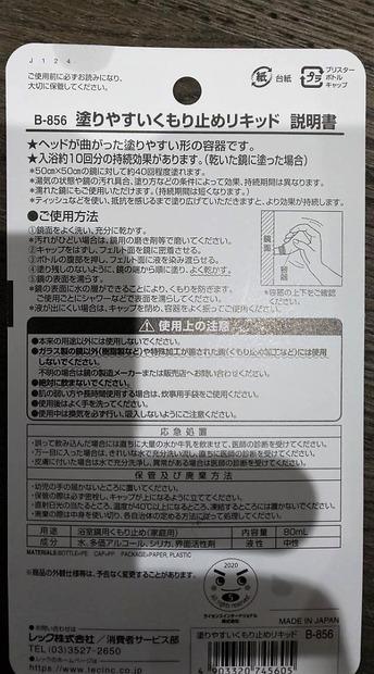 DSC_2312 (2)
