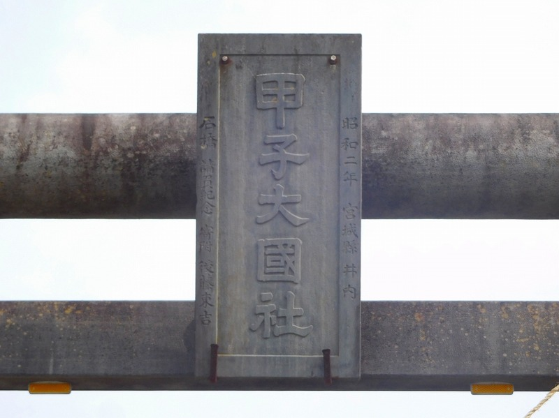 s-022