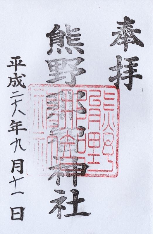 s-IMG_0006-1