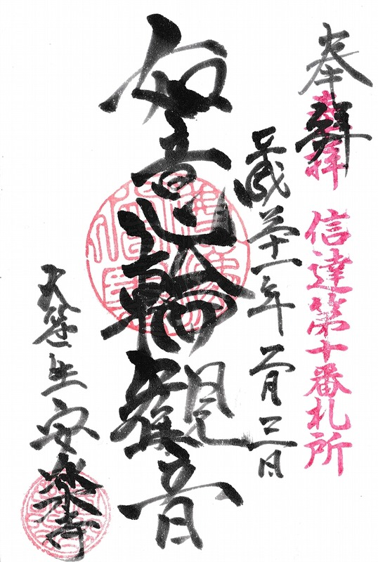 s-IMG_0004-1