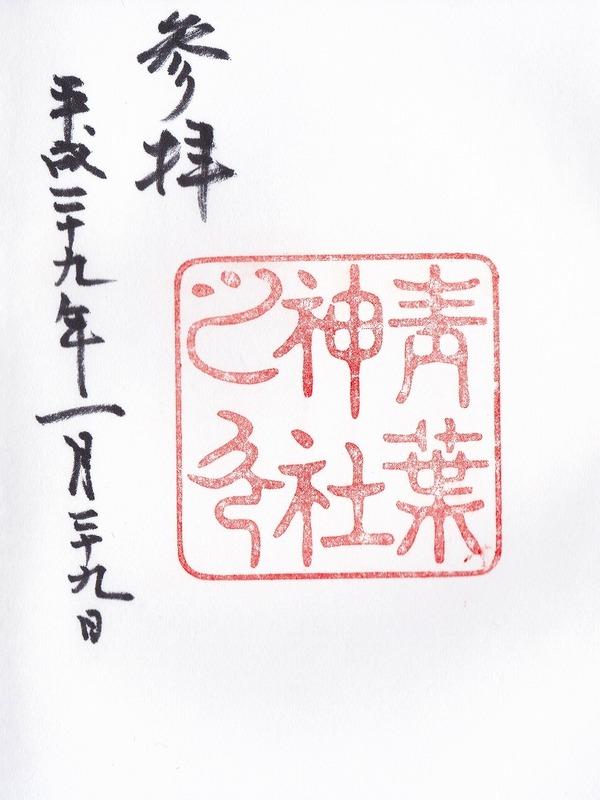 s-IMG_0005-2