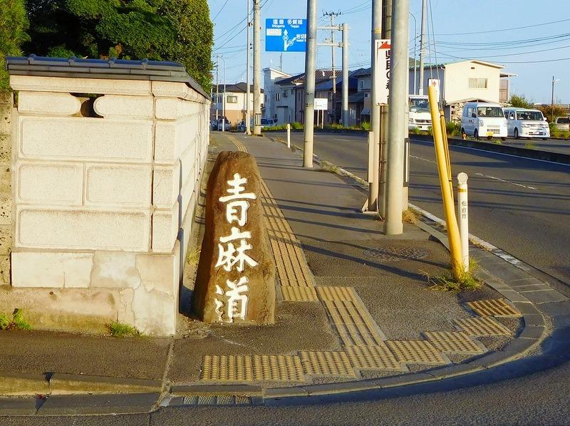 s-4km手前、   市川橋