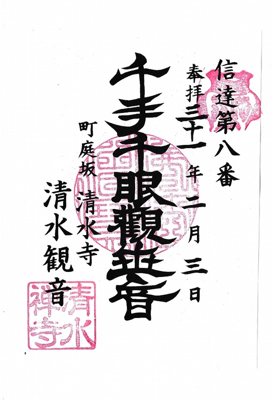 s-IMG_0003-1