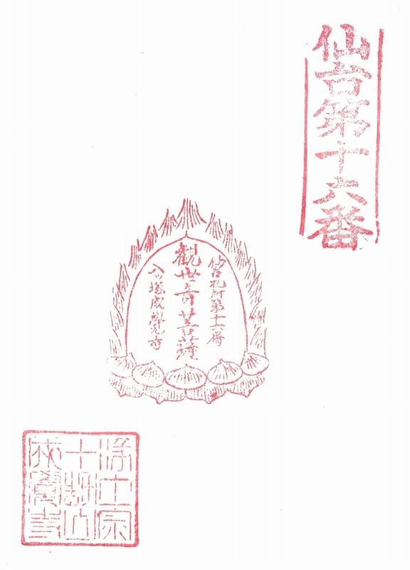 s-IMG_0001-2