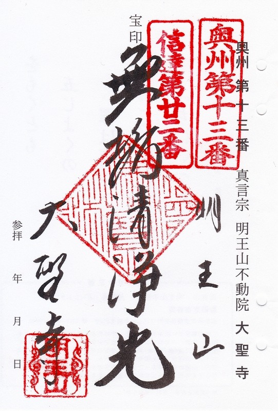 s-信達 22