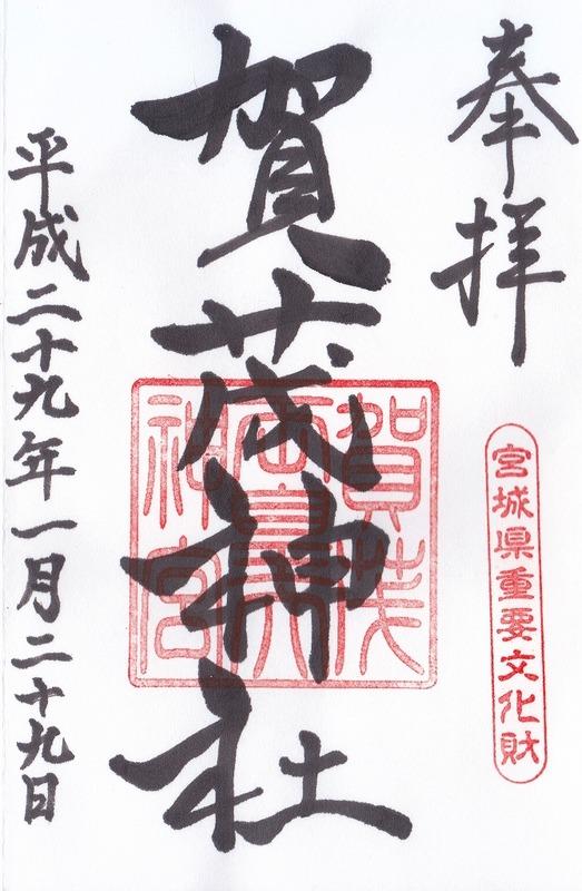 s-IMG_0004-2