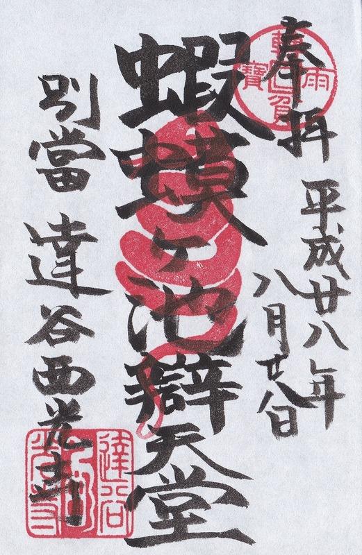 s-IMG_0001-3