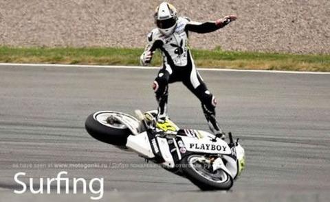 biker_s