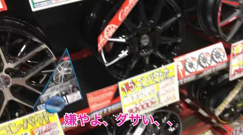 zc33s_wheel