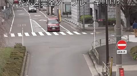 no_brake_stop