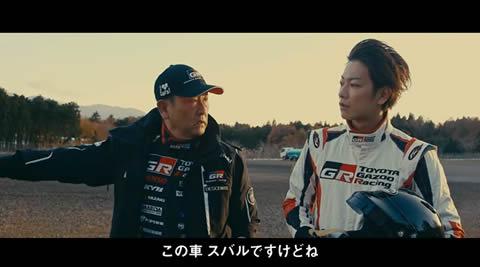 TOYOTA GAZOO Racing TAKERU SATOH